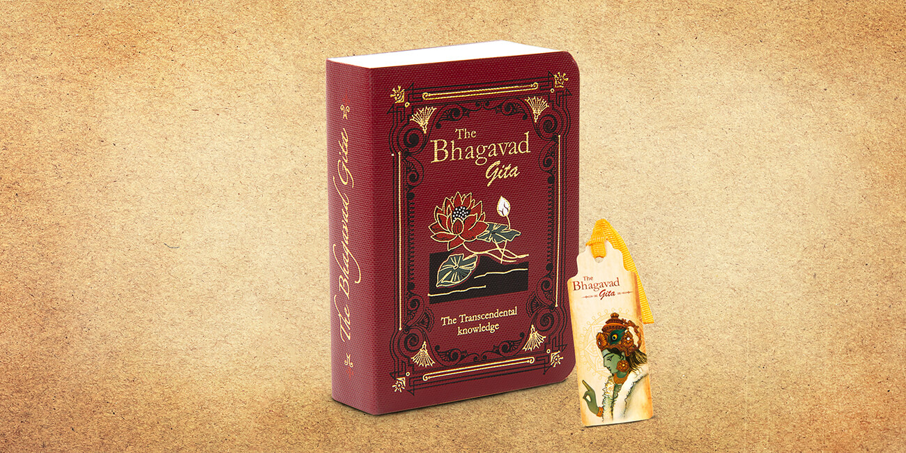 A Brief Summary of the Bhagavad Gita in English [2020] 🔥
