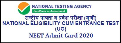 NEET-2020-Admit-Card